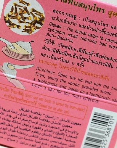 Thai-Zahnpasta. Ungewohnt, frisch