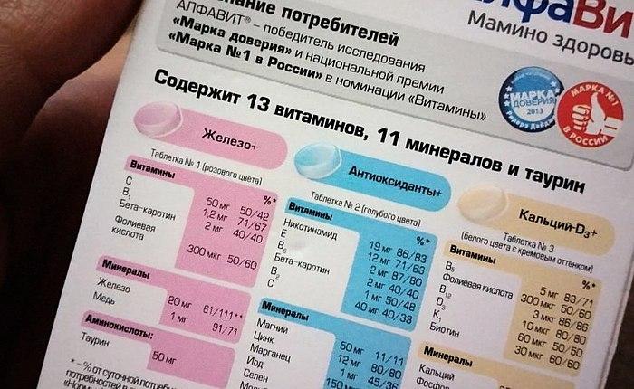 101 szemle, valószínűleg azt jelenti valami), a tapasztalatom az, hogy a fogadó az Abc-t a terhesség ideje alatt, illetve után GW