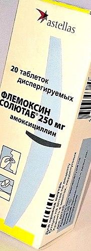 Η ιστορία μιας ασθένειας. Αντιβιοτικά για τα παιδιά. Флемоксин solutab οδηγίες χρήσης. Οι παρενέργειες από τη χορήγηση του αντιβιοτικού. Πολύ χρήσιμες συμβουλές του γιατρού σας παιδικό δωμάτιο εντατικής.