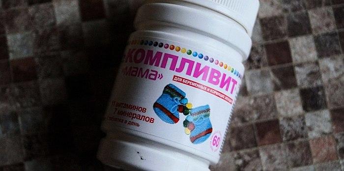 Vitamíny pre dojčiace ženy. Complivit Mama - klady a zápory.