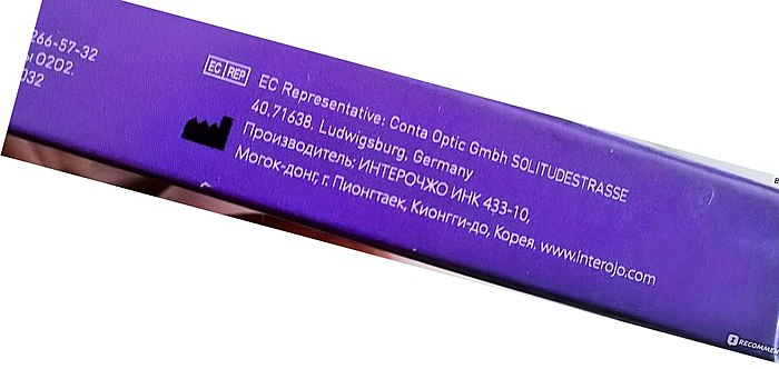 Silikoni hydrogel lente mujore zëvendësimin Adria. Më bëri shumë kontradiktore përshtypjet e...