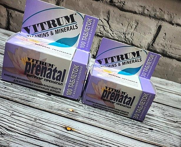 Синтетикалық витаминдер - қызық пән, неге пайдасы бар, ал ұнайды және жоқ...Сәйгүлік А витаминінің дозасы - миф немесе шындық?