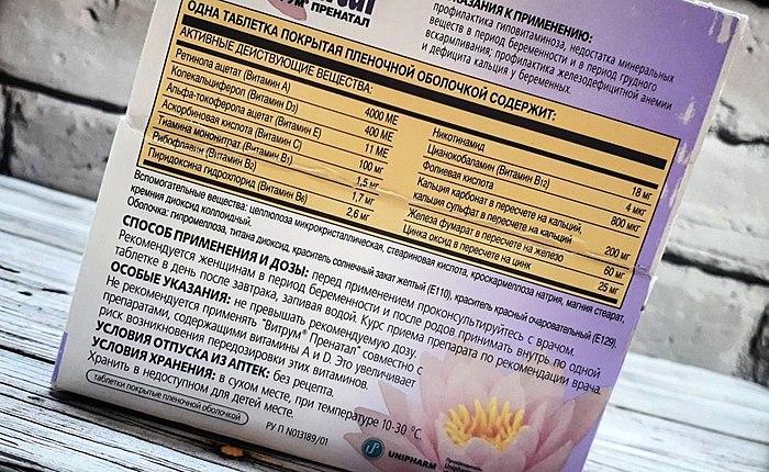 Synthetische Vitamine - eng seltsame Saach, wéi de Gebrauch ass, an et schéngt, a Nee...PS Doséierung vu Vitamin A - Mythos oder Wierklechkeet?