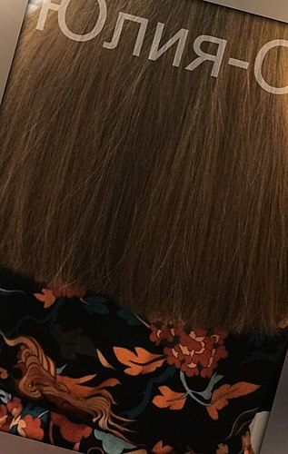 Su plaukų, ilgis-žemiau попы, постричься iki keturračiai. Tai aš galiu. Kirpimas karštais žirklės ant sauso ir ant šlapio plaukus. Rezultatas per metus.