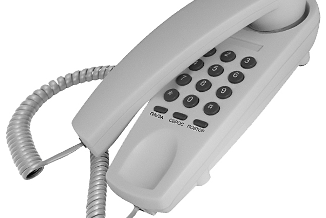 Wired telephone TEXET TX-225 Reviews