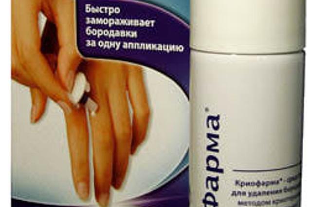 Cryopharm Wart Remover  Recensioni