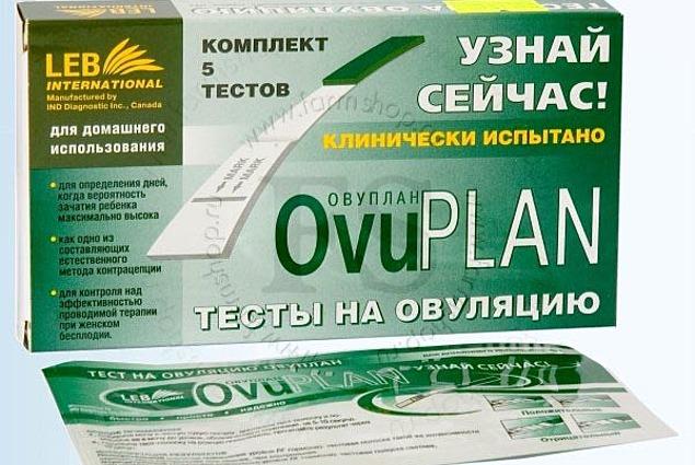Ovulation Test OvuPLAN  Stëmmen