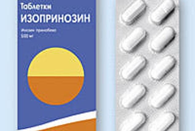 """Środek immunomodulujący """"izoprinosina"""" Komentarze"""