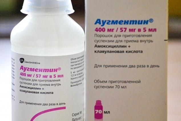 المضادات الحيوية جلاكسو سميث كلاين أوجمنتين 400 ملغ 57 ملغ 5ml استعراض