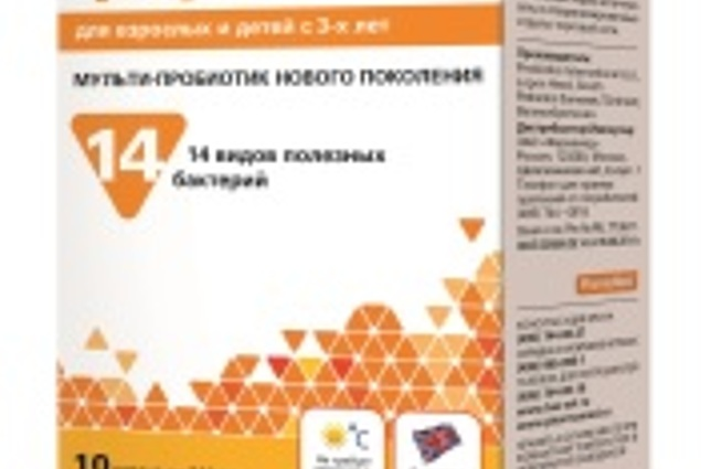 Nahrungsergänzungsmittel Probiotics International Limited Bak-Set forte Bewertungen