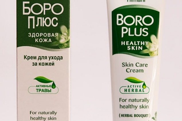 Himani Boro Plus Krem Sağlıklı Cilt   Yorumları