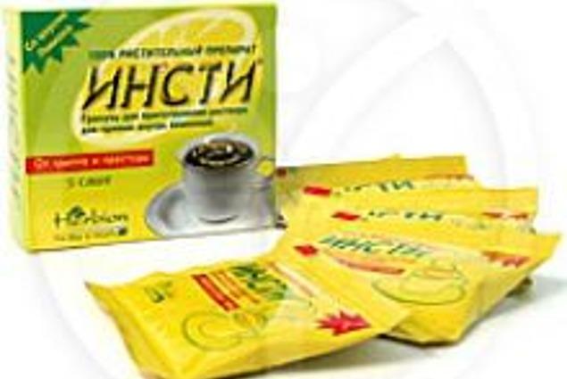 Mjetet d/trajtuar ftohjet dhe gripit INSTY® / INSTY / INSTI Komente
