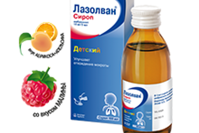 Means for the treatment of colds and flu Boehringer Ingelheim Lazolvan® Syrup for children Reviews