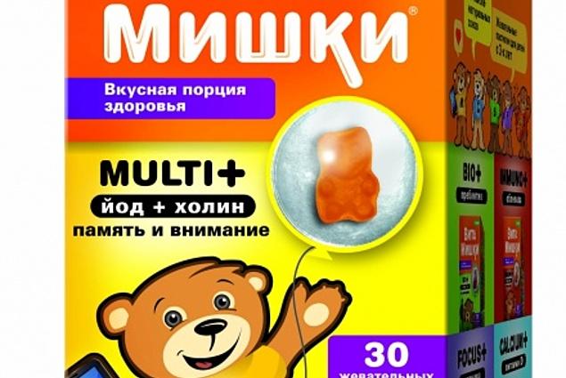 Vitamin PharmaMed Vita Bears Multi Plus Ulasan