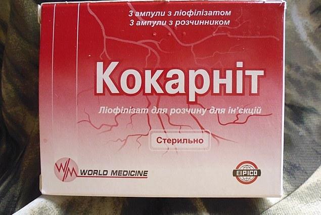 Vitamina dhe kompleksi mineral i Mjekësisë Botërore Kokarnit Komente