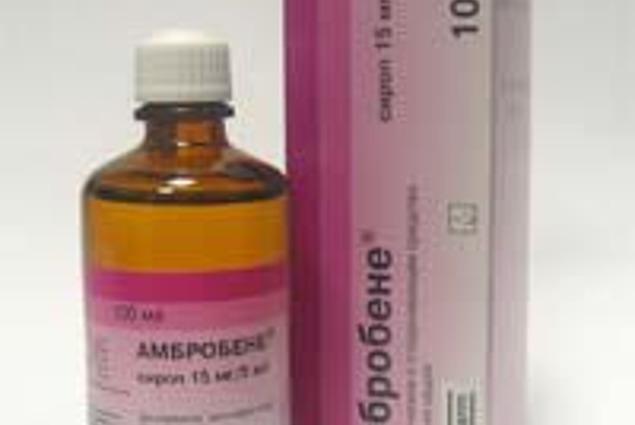 عوامل موکولیتیک شربت Ratiopharm Ambrobene نظرات