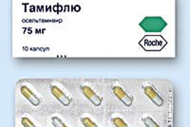 Agenți antivirali F.Hoffmann-La Roche, Ltd., Elveția TAMIFLU (TAMIFLU) Recenzii