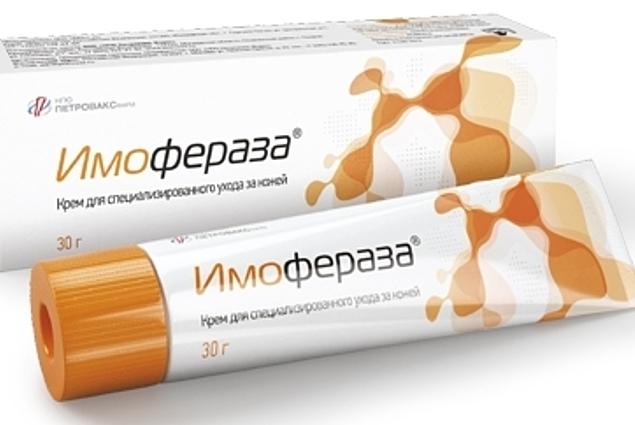 Cream of NGOs Petrovax farm Imperata Reviews