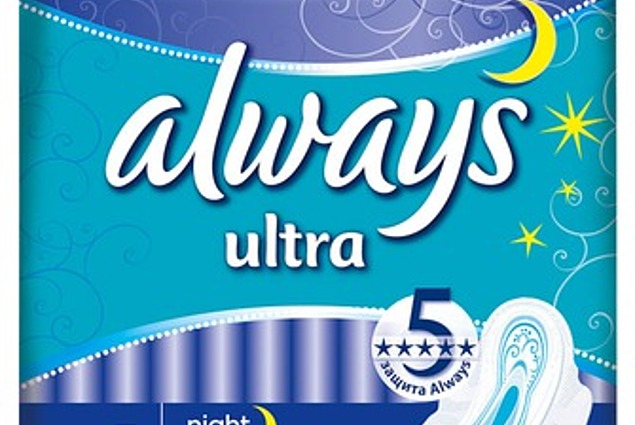 Absorbantele Always Ultra Night Recenzii