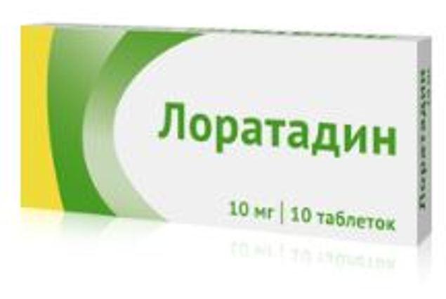 Ozon Loratadiini tabletid Arvustused