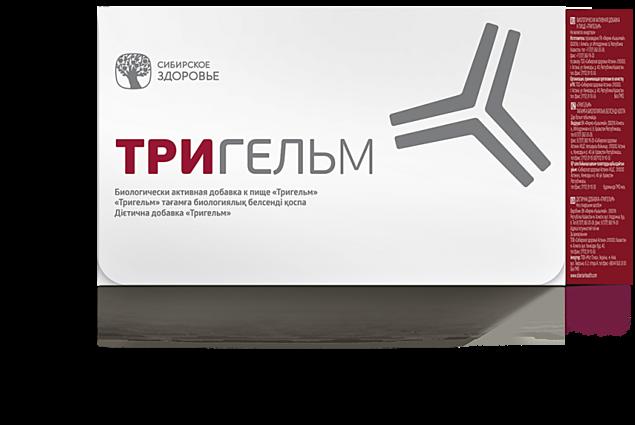 BAA Sibirski wellness (zdravilo Siberian) Trigelm. Protivparazitski program Ocene