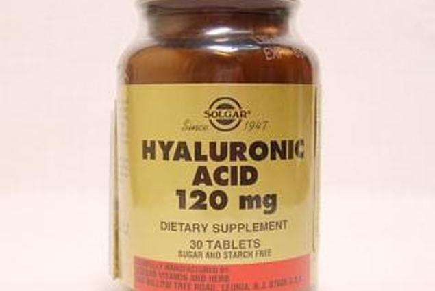 Nahrungsergänzungsmittel Solgar Vitamin und Herb Solgar Hyaluronsäure  Bewertungen