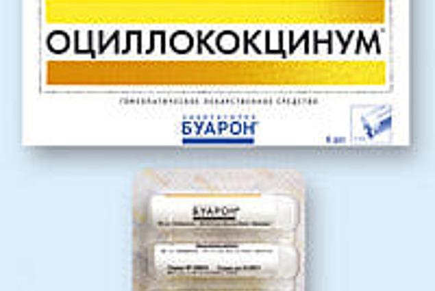 Homeopatická laboratoř BUARON Oscillococcinum Recenze