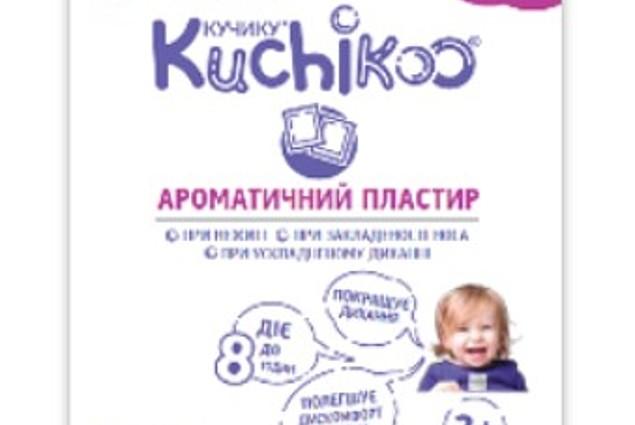 Aromatinis пластырь, 5 vnt., Schonen Kuchikoo Atsiliepimai