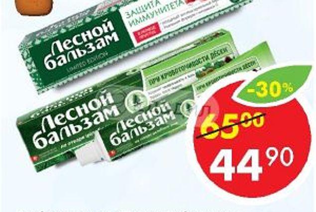 Hambapasta metsa palsami immuunsuse kaitse Arvustused