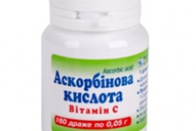 ビタミン-キエフビタミン工場アスコルビン酸-ビタミンC レビュー