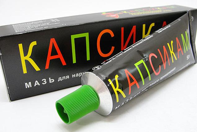 مواد تحریک کننده موضعی CAPSICAM (پماد گرم کننده برای استفاده خارجی) نظرات