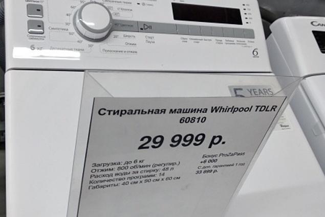 Çamaşır makinesi Whirlpool tdlr 60810 Yorumları