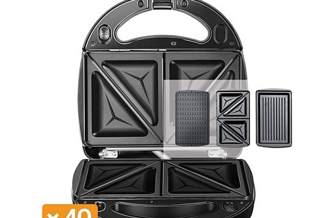 Multipacker Redmond RMB-618/3 Reviews