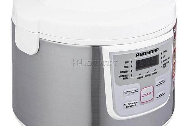 Multicooker Redmond RMC-M4505 Recensioni