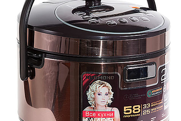 Multivarka-pressure cooker Redmond RMC-M140 Reviews
