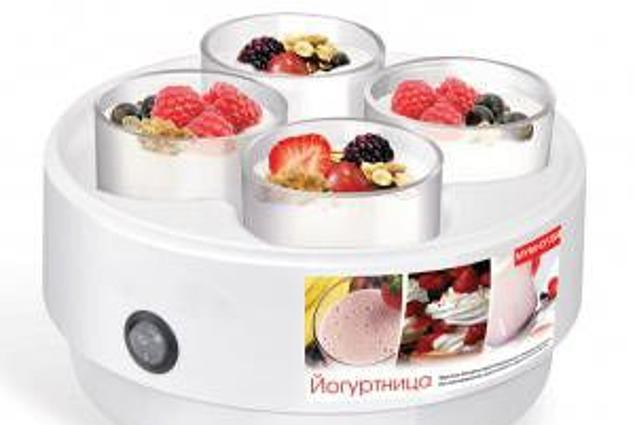 Yoghurtmaker Maxima MYM-0154 Beoordelingen