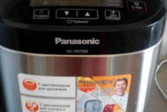 Automat do pieczenia chleba Panasonic SD-ZB2502BTS Komentarze