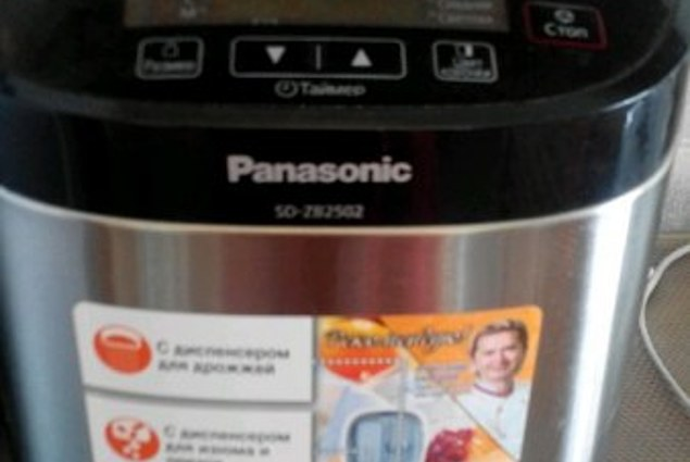 Kruh za kavu Panasonic SD-ZB2502BTS Komentari