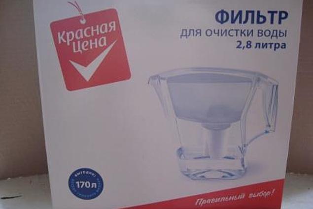 Vandens filtras raudonas Kaina 2,8 litro tūrio, keičiamas modulis B100-15 Atsiliepimai
