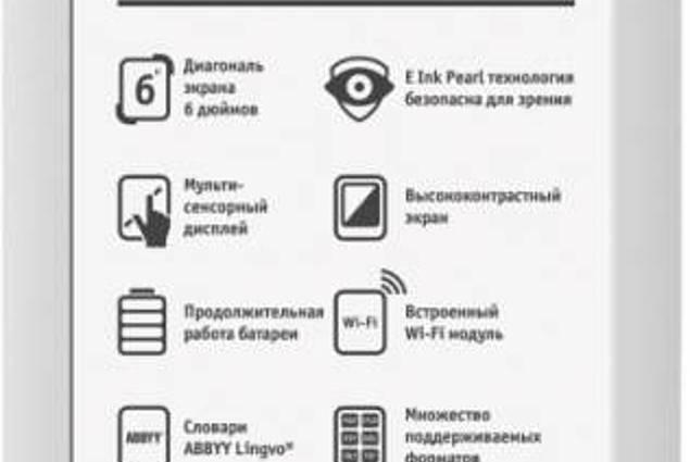 E-kníh PocketBook Touch 622 Recenzie