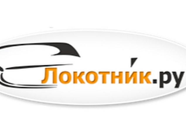 البضائع للسيارة Lokotnik.ru مسند الذراع الجلدية لرينو سانديرو استعراض