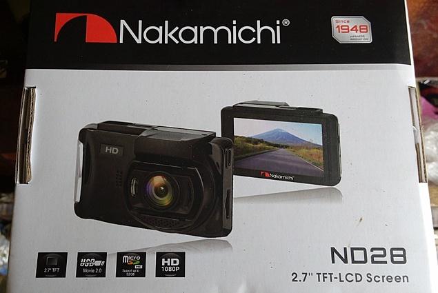 DVR Nakamichi ND 28 Reviews