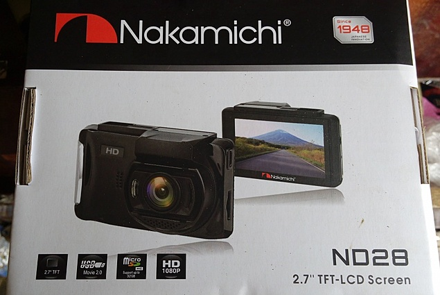 Rejestrator Nakamichi ND 28 Komentarze