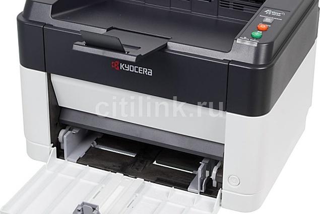 Tiskalnik Kyocera FS-1040 Ocene