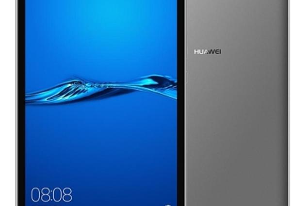 Tabletten Huawei Mediapad lite 8.0 m3 Anmeldelser