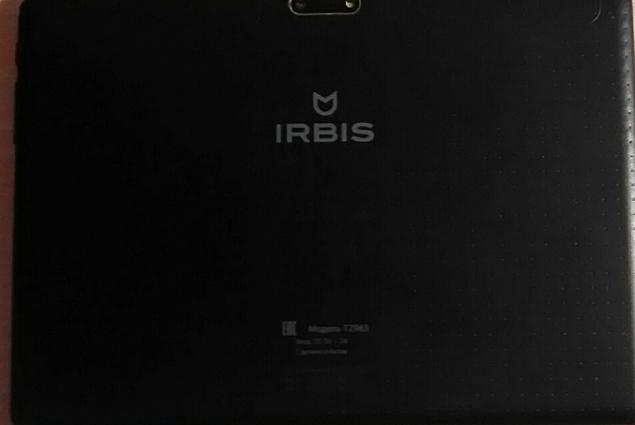 IRBIS IRBIS TZ963 Tablet Recensioner