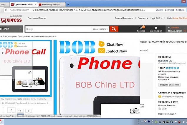 رایانه لوحی Aliexpress 7 اینچ آندروید 4.0 Allwinner A13 512M 4 GB تبلت تماس تلفنی دوربین دوگانه با رایانه لوحی اسلات کارت حافظه سیم با gsm سیاه و سفید نظرات