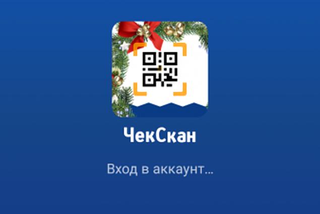 App Checkscan  Recenzie