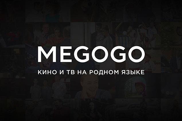 Un programma per computer Megogo Recensioni