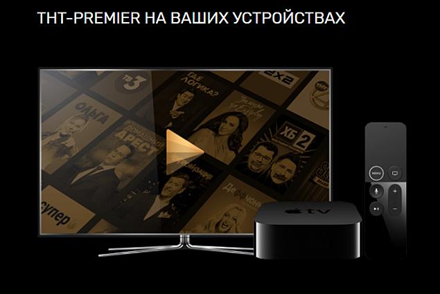 Počítačový program TNT premier Recenze